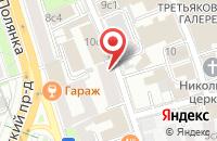 Схема проезда до компании Артпроект в Москве
