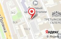 Схема проезда до компании Бимстройсервис в Москве