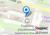 Территориальное Управление по Зареченскому району на карте