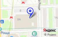 Схема проезда до компании НОТАРИУС МАЛИНА Е.М. в Москве