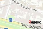 Схема проезда до компании Авиа-Успех в Москве