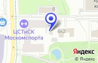 Схема проезда до компании ДЮСШОР № 26 в Москве