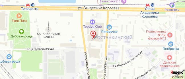 Карта расположения пункта доставки Москва Академика Королева в городе Москва