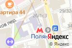 Схема проезда до компании ГИТР в Москве