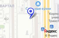 Схема проезда до компании ПТФ РОКСАНА в Москве