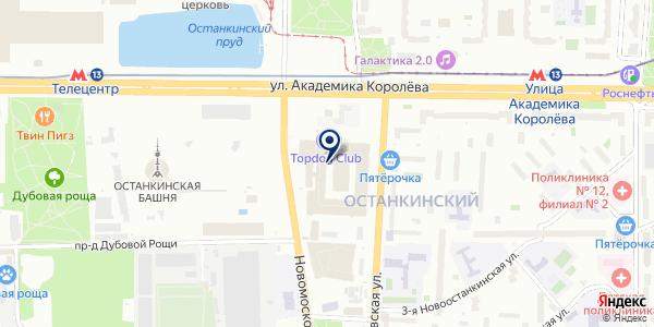 Эконом на карте Москве