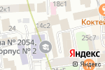 Схема проезда до компании Санта Мария в Москве