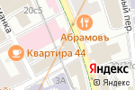 Схема проезда до компании Monika в Москве