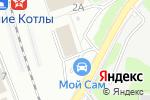 Схема проезда до компании Маршал Кар в Москве