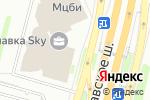 Схема проезда до компании Эконом Клининг в Москве