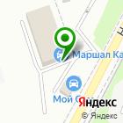 Местоположение компании MBTruck