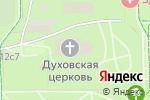 Схема проезда до компании Книжная лавка Храма Сошествия Святого Духа на Лазаревском кладбище в Москве