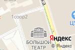 Схема проезда до компании Большой в Москве
