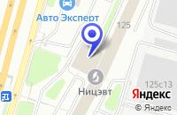 Схема проезда до компании СЕВЕРЛЕСИНВЕСТ в Москве