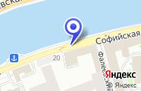 Схема проезда до компании ОЦЕНОЧНАЯ ФИРМА ЗЕМЕЛЬНЫЕ РЕСУРСЫ в Москве