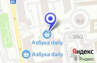Схема проезда до компании АВТОСЕРВИСНОЕ ПРЕДПРИЯТИЕ ФОРТО в Москве