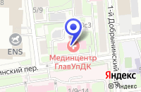 Схема проезда до компании АПТЕЧНЫЙ ДОМ в Москве