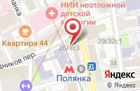 Схема проезда до компании Евротраст в Москве