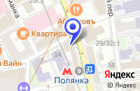 Схема проезда до компании ТФ GRANGE в Москве