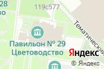 Схема проезда до компании Чайный дворик в Москве