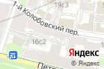 Схема проезда до компании Выставочные залы Москвы, ГБУ в Москве