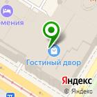 Местоположение компании Skazka
