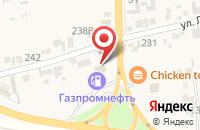 Схема проезда до компании Роснефть в Варениковской