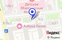 Схема проезда до компании ПТФ РУССКИЙ АЛЬЯНС в Москве