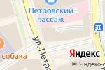 Схема проезда до компании Магазин цветов на Кузнецком Мосту в Москве