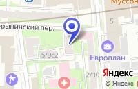 Схема проезда до компании КОМПЬЮТЕРНЫЙ МАГАЗИН КВАЗАР в Москве