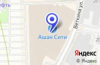 Схема проезда до компании ОБУВНОЙ МАГАЗИН ECCO в Москве