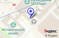 Схема проезда до компании АКБ ЗАПСИБКОМБАНК в Москве