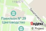 Схема проезда до компании Центр фиалки в Москве