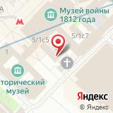 Все Эвакуаторы России