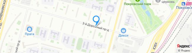 проезд Дорожный 3-й