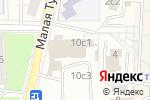 Схема проезда до компании SafenSoft в Москве