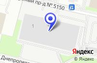 Схема проезда до компании ТФ ПРОФИЛЬ в Москве