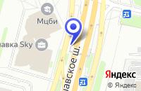 Схема проезда до компании АЗС ЛИДЕР-АСВ в Москве