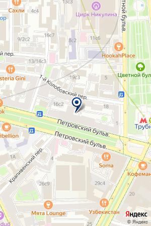 4197d691d9fc Brandshop в Москве (телефон 8(800) 775-28-34, адрес Петровский ...