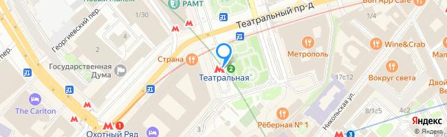 метро Театральная