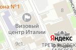 Схема проезда до компании Цветы и руки в Москве