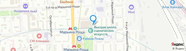 улица Марьиной Рощи 2-я
