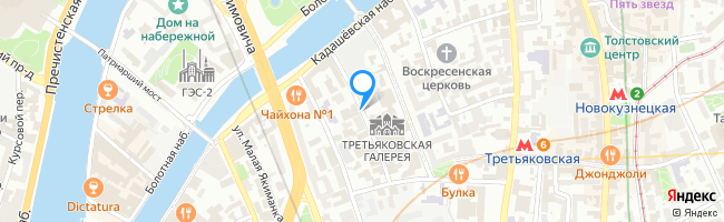 Малый Толмачёвский переулок