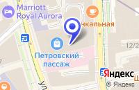 Схема проезда до компании МАГАЗИН ОБУВИ BOSCO SCARPA в Москве