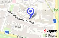 Схема проезда до компании КБ ГАРАНТ-ИНВЕСТ в Москве