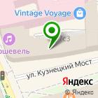 Местоположение компании Адвокат Федоровская Наталья Руслановна