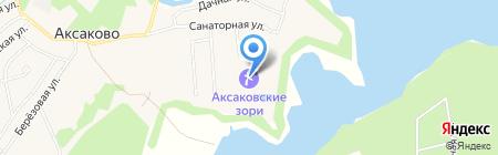Аксаковские зори на карте Аксаково