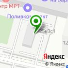 Местоположение компании Сервисный центр на Варшавке