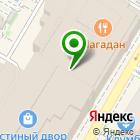 Местоположение компании ВЕРБЕНА-КосметикаПроф