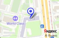 Схема проезда до компании МИРТ-СЕРВИС в Москве